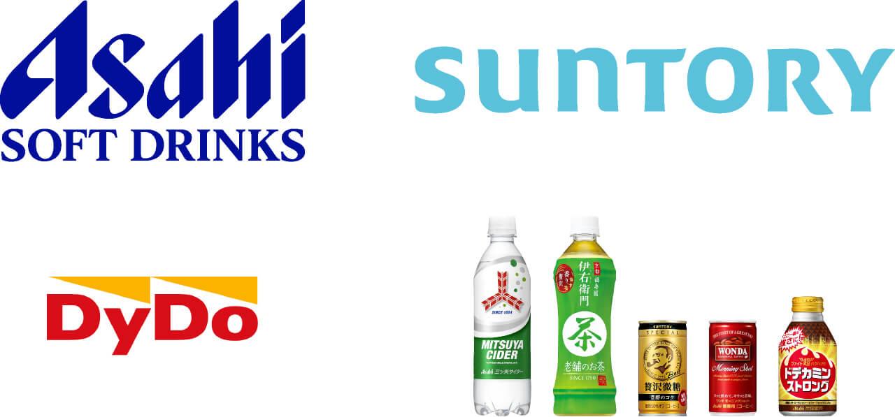 イナミコーポレーション 飲料メーカー